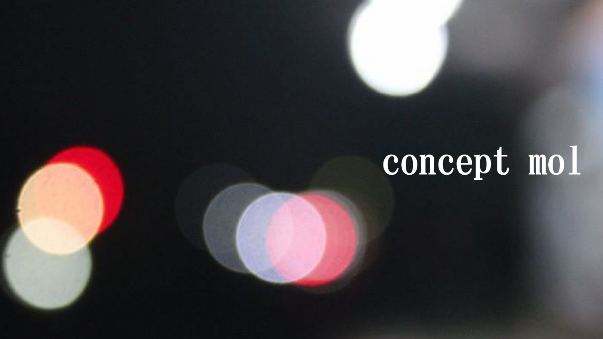 concept mol ホームページ制作 京都